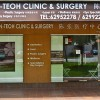 Our Clinics