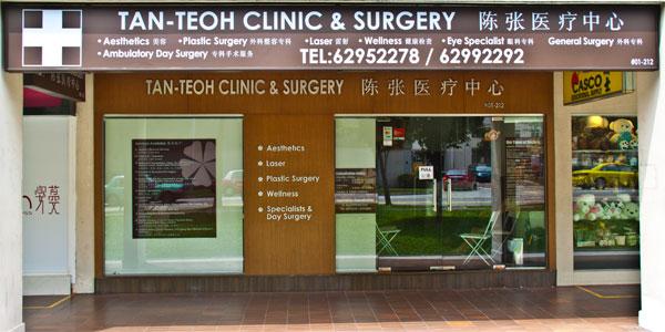 The Clinics